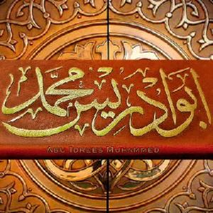 Abū Idrīs Muḥammad Khān