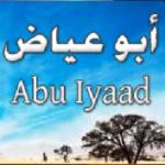 Abū ʿIyāḍ Amjad Rafīq