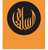 Salafi Logo
